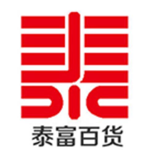 泰富百货周年庆整合推广
