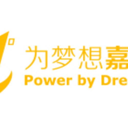 嘉壹度网络平台建设