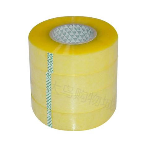 封箱胶带批发、上海封箱胶带厂家销售、可定做、印字