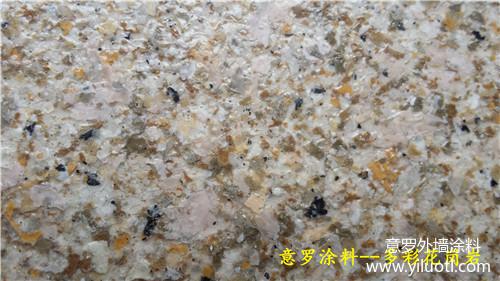 意罗多彩花岗岩