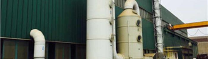 上海VOCs废气净化处理设备,上海废气光氧化设备