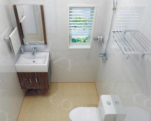 Integrated bathroom integrated bathroom BUL1416