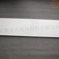 300X1200面方型铝条板