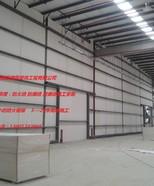 物流倉庫防火墻施工