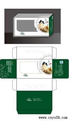 包装盒印刷6.jpg