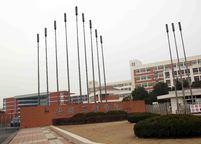 三联学院图书馆