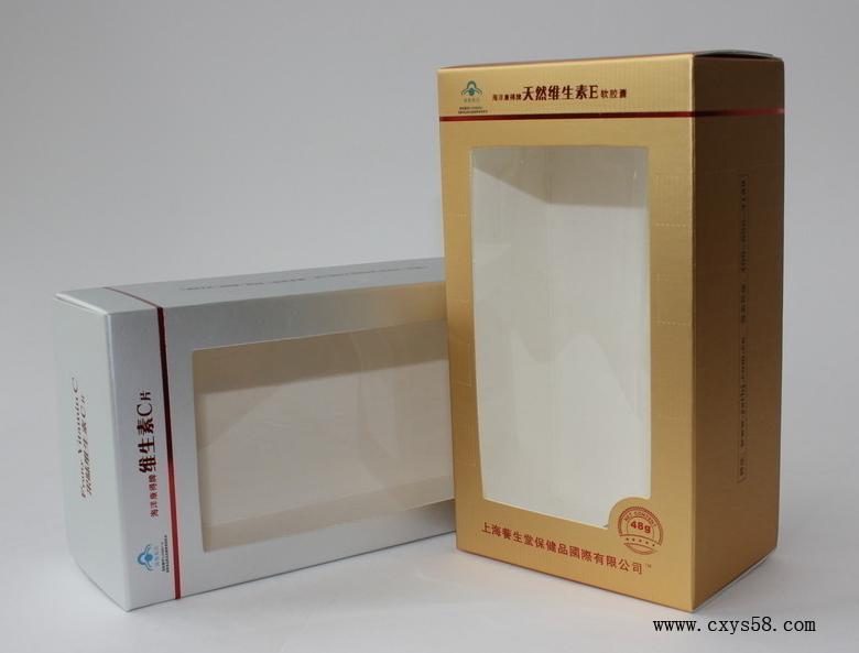 包装盒印刷.jpg