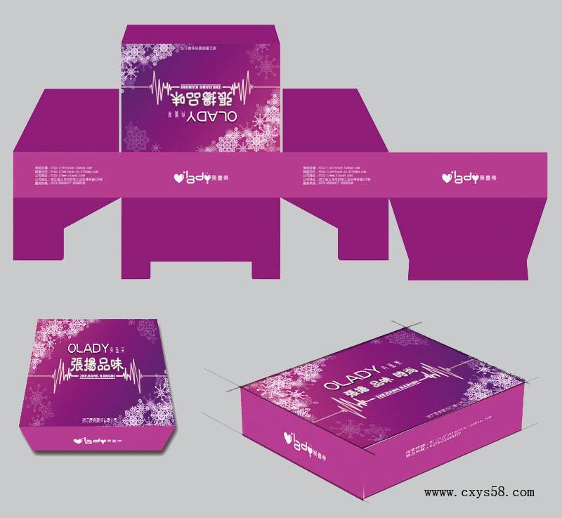 包装盒印刷4.jpg