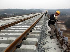 铁路工程施工总承包资质标准