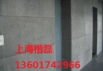 硅酸钙防火板外墙施工