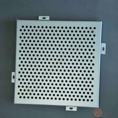 冲孔氟碳铝单板