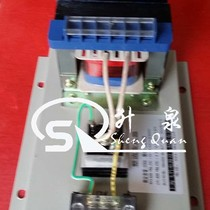 BKZ-300VA单相整流变压器