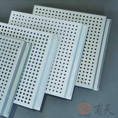 冲孔勾搭式铝单板