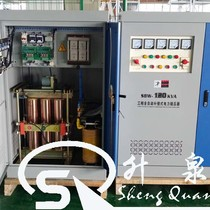 SBW-120KVA三相大功率补偿式电力稳压器