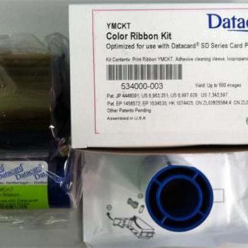 Datacard全格彩色带 型号:53400-003