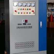 SBW-80KVA三相大功率补偿式稳压器