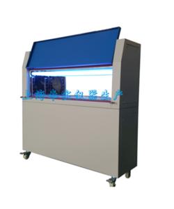 平铺式紫外试验箱/简易紫外老化试验箱