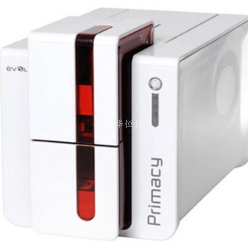 Primacy单双面个性化证卡打印机