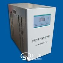 JJW-2000VA精密净化交流稳压器
