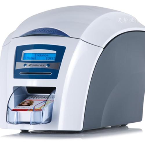 Enduro+单双面个性化证卡打印机