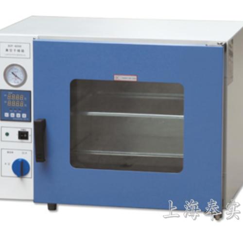 真空干燥箱/干燥试验箱/干燥箱