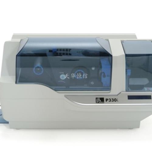 P330i个性化证卡打印机