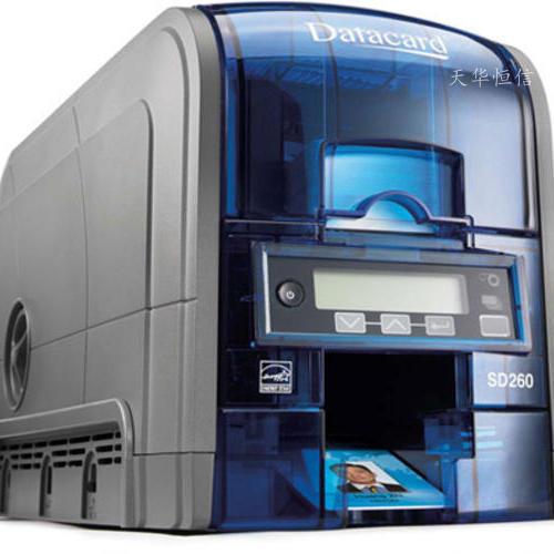 SD260个性化证卡打印机