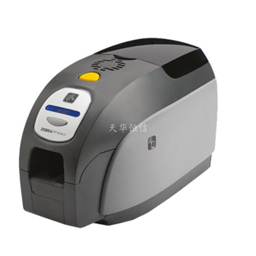 ZXP Series 3c个性化证卡打印机
