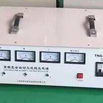 TNS-3KVA三相高精度全自动交流稳压器