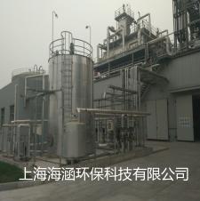 揚州化工產業園華熙供熱中心3×220T/H水煤漿鍋爐SNCR