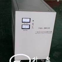 TNS-20KVA三相高精度全自动稳压器