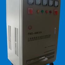 TNS-60KVA三相全自动交流稳压器