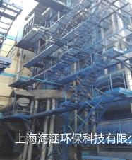 山東煙臺清泉實業有限公司4×75t/h循環流化床鍋爐脫硝(SNCR)工程
