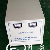 ZDB-3000W转换变压器