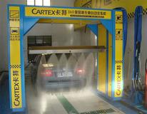A number of car wash dirty remediation