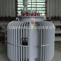 TSJA-250KVA油浸式调压器