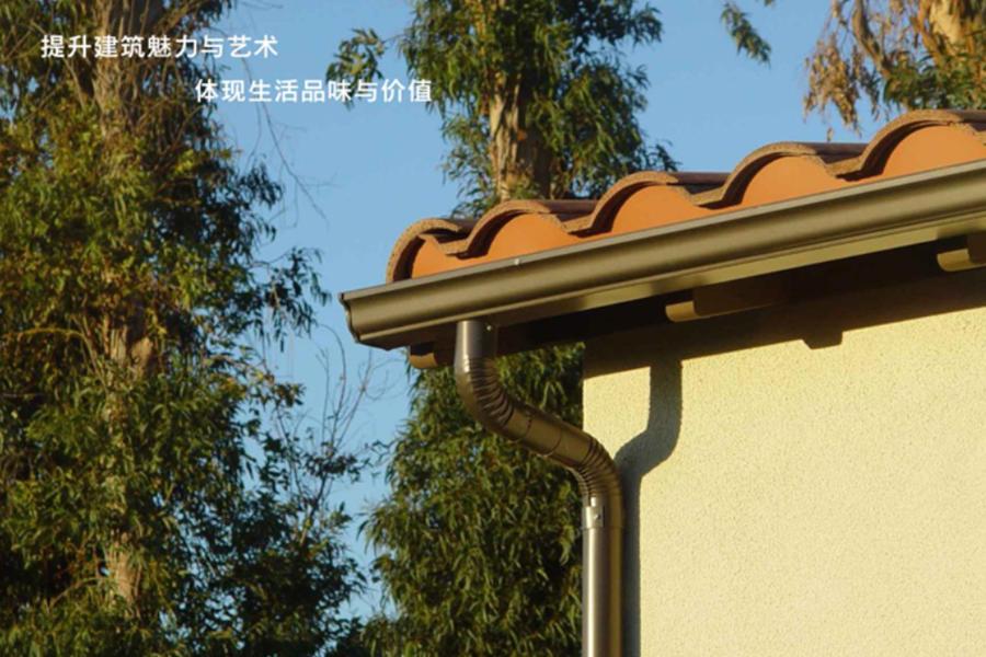 落水系統PVC  7英寸白色