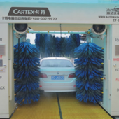 CT-919 Carter reciprocating computer car washing machine