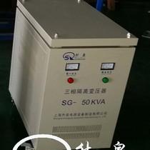 SG-50KVA三相干式变压器