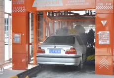 CT-929隧道式毛刷机洗车机入口