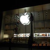 南京路苹果店