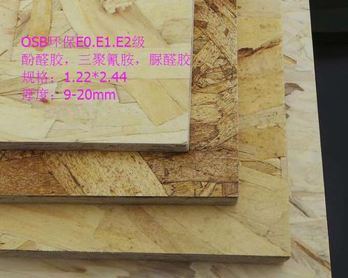 European pine board (regular E2 glue)