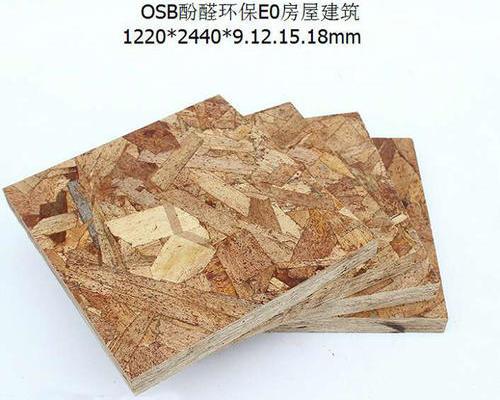 Pine sheet (phenolic E0 glue)
