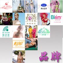 兴汉服饰品牌加盟政策