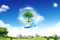 汽车尾气污染防治对策建议