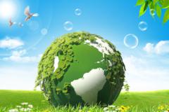 大气污染物防治管理程序