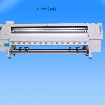 3.2m寫真機 3.2m eco solvent printer EP3.2A