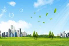 大气污染及危害防治管理程序
