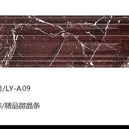 精品微晶条A09.jpg
