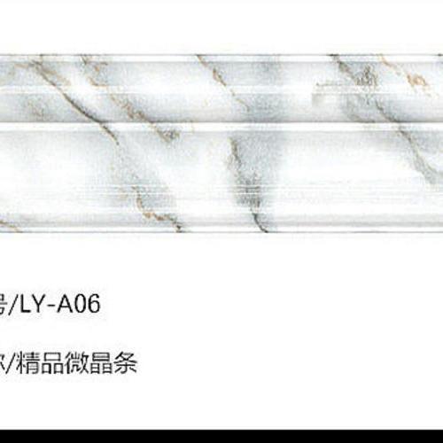 精品微晶条A06.jpg